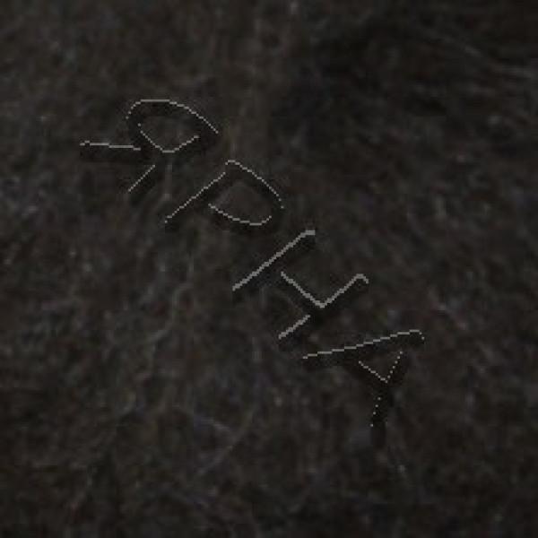 Антарес #   9150 [коричневый]