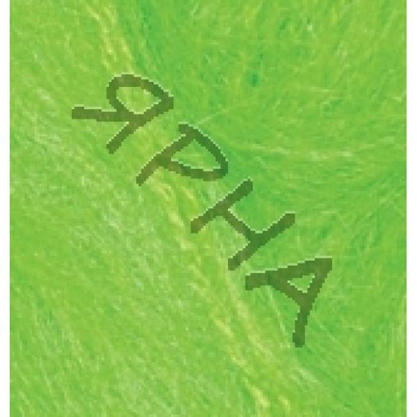 Антарес #    800 [салат неон]