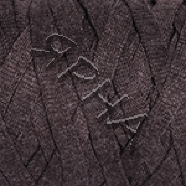 Yarn Ribbon YarnArt (РАМ) #    769 [шоколад]