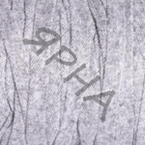 Риббон #    756 [св.серый]