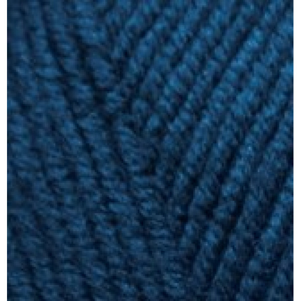 Yarn Superlana midi Alize (Ализе) #    215 []