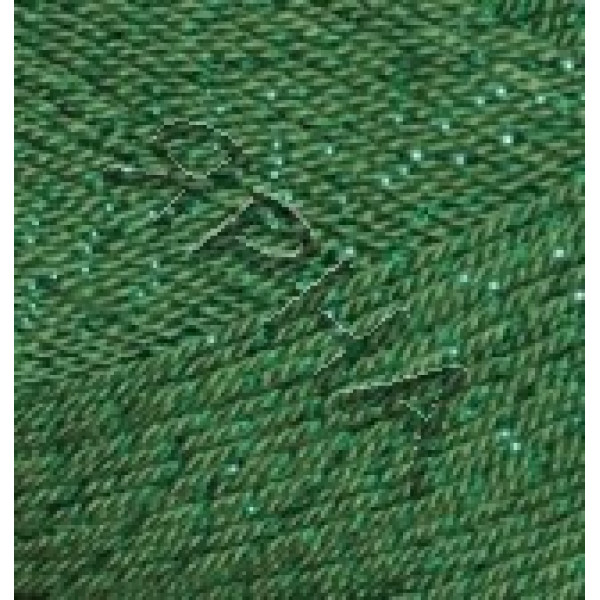 Форевер симли #     35 [зеленый]