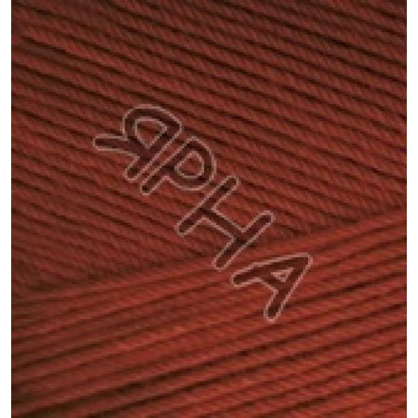 Пряжа в мотках Форевер Alize (Ализе) #     25 [коричневый]