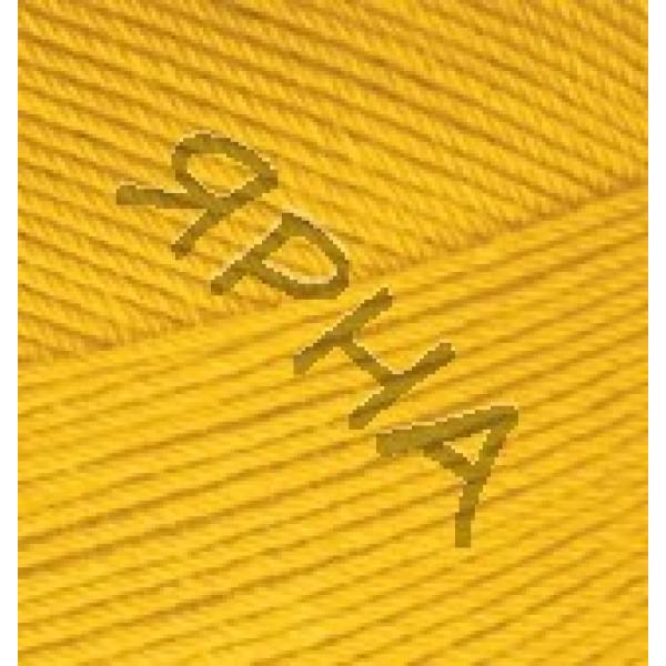 Форевер #    488 [т.желтый]