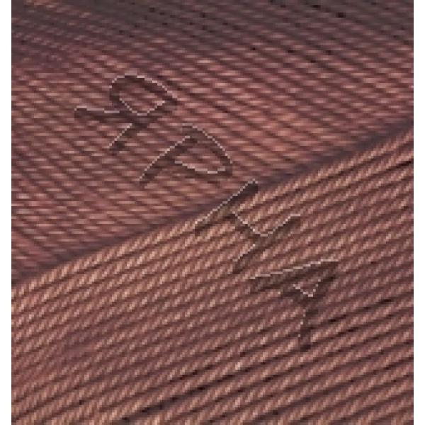 Форевер #    150 [мол.шоколад]