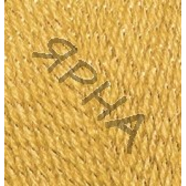 Шел симли 2 т. желтый Alize (Ализе)