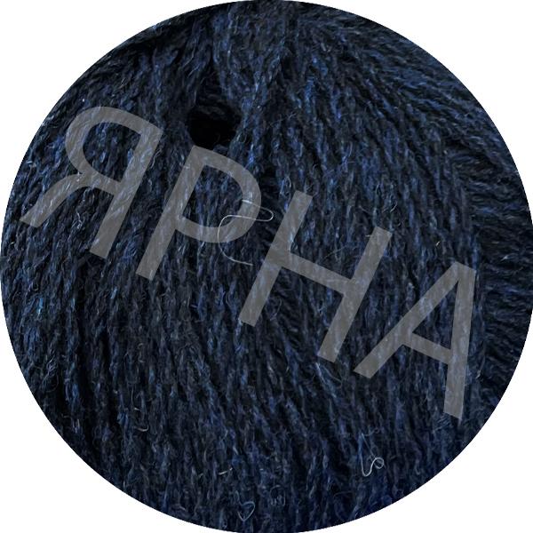 Шерсть носочная #   2002 [синий]