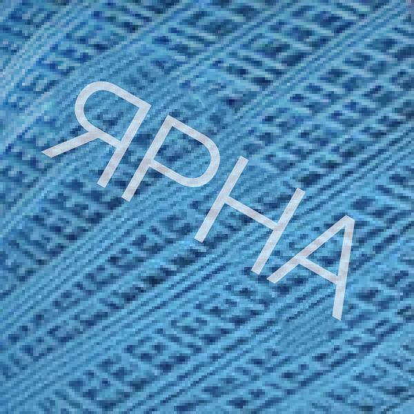 Виолетта #   4421 [голубая бирюза]