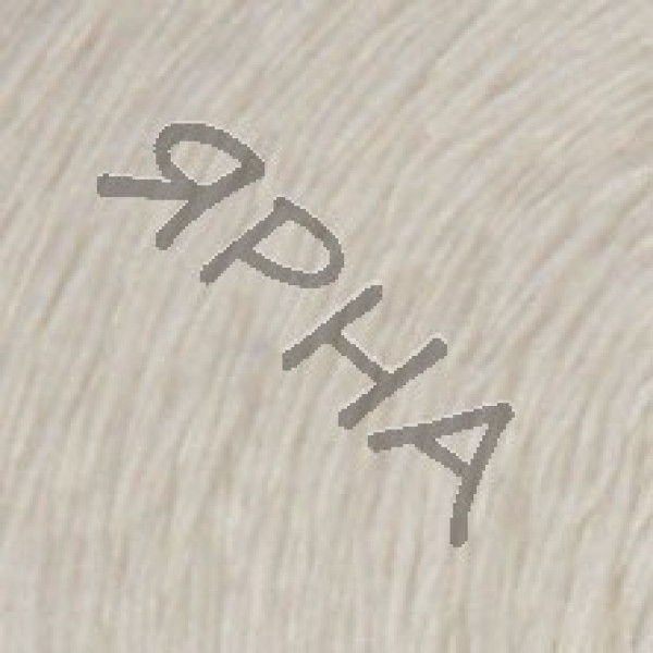 Кашемир конус 1/6000 #        [снег]