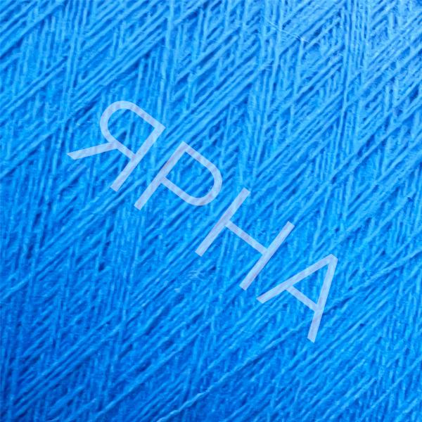 Кашемир конус 2/27 926 голубой Лоро Пиана