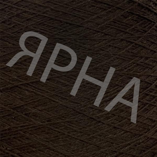 Кашемир конус 2/28 #  10678 [шоколад]
