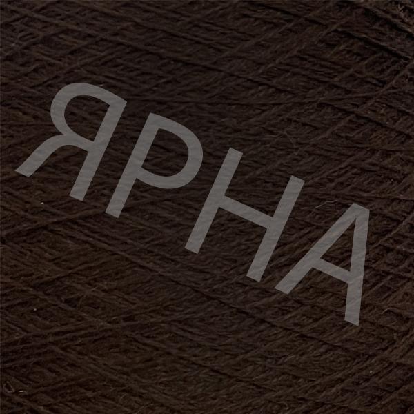 Кашемир конус 2/28 #   1821 [шоколад]