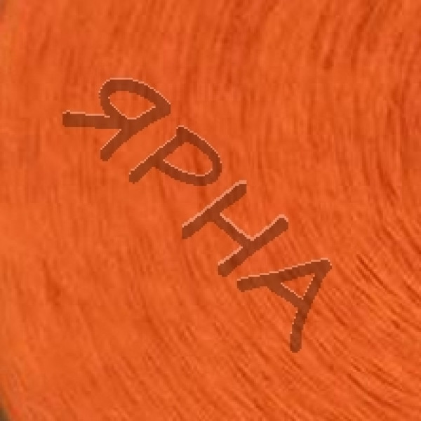 Пряжа на конусах Лен 100% конус 2/26 Botto Giuseppe #    299 [оранжевый густой]