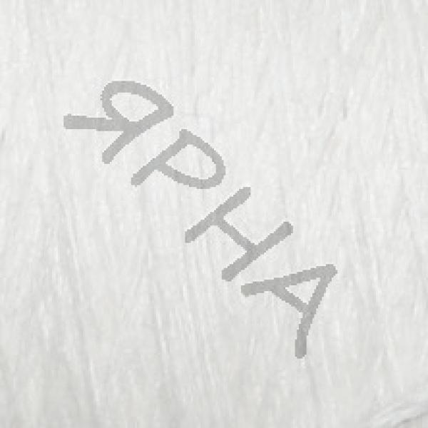 Меринос конус 7000 051 белый Zegna BARUFFA