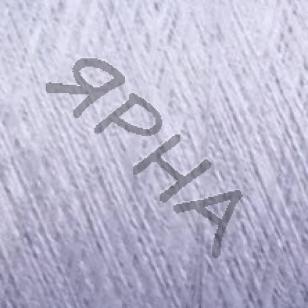 Yarn on cones Silk 100% 2 \ 120 * 2 Dragon Botto Paola #   1313 [нежная сирень]