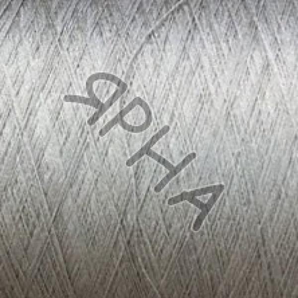 Шелк 100% конус EXODUS #30700/2500 [бежево-серый]