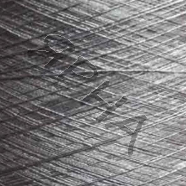 Шелк конус 2/120 #     05 [пыльная сирень]