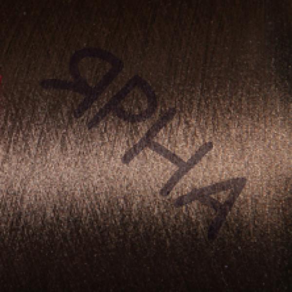 Пряжа на конусах Шелк конус 6000 НASEGAWA #     33 [коричневый]
