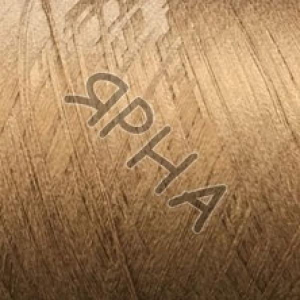 Пряжа на конусах Шелк конус 6000 НASEGAWA #   1605 [золото]