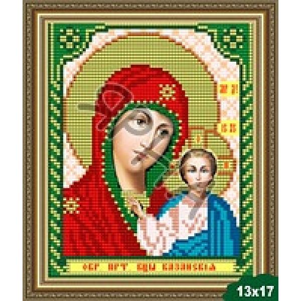 Икона #   5001 [Казанская Божия Матерь 13.5*17 см]
