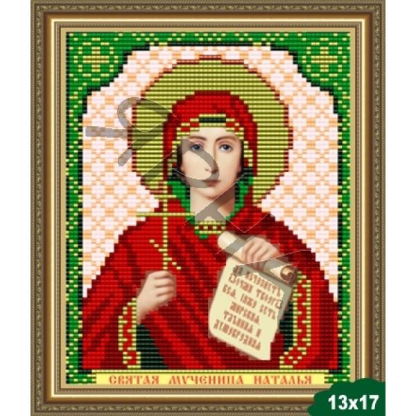 Вышивка бисером Икона ИКОНА #   5014 [Казанская Божия Матерь 13.5*17 см]