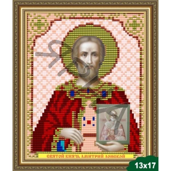 Вышивка бисером Икона ИКОНА #   5022 [Казанская Божия Матерь 13.5*17 см]