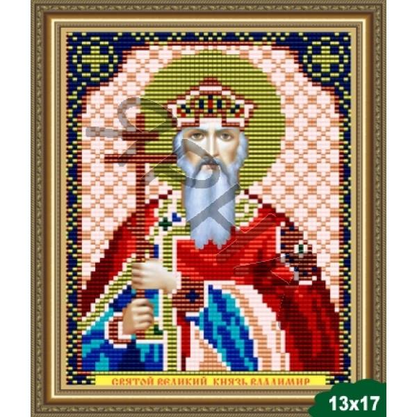 Вышивка бисером Икона ИКОНА #   5024 [Казанская Божия Матерь 13.5*17 см]