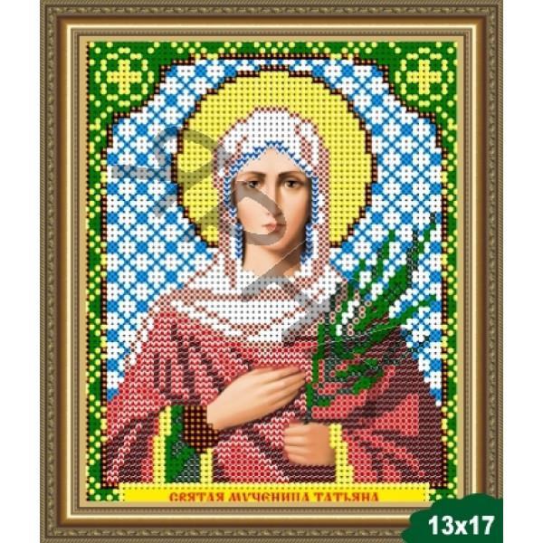 Вышивка бисером Икона ИКОНА #   5025 [Казанская Божия Матерь 13.5*17 см]