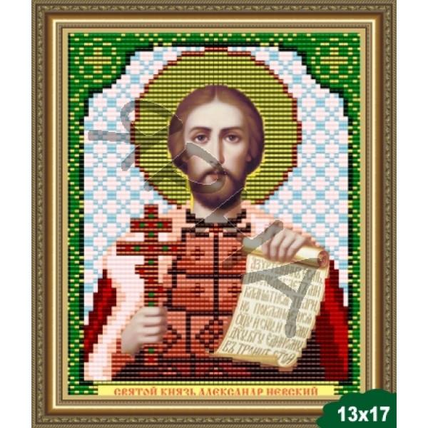 Вышивка бисером Икона ИКОНА #   5026 [Казанская Божия Матерь 13.5*17 см]