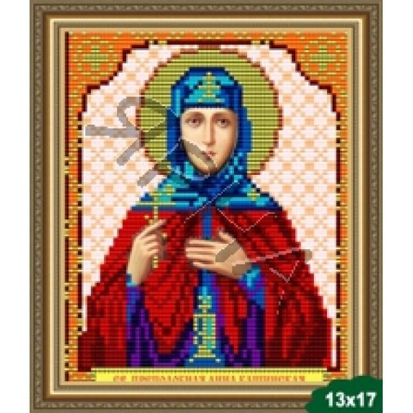 Вышивка бисером Икона ИКОНА #   5035 [Казанская Божия Матерь 13.5*17 см]