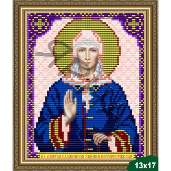 Вышивка бисером Икона ИКОНА #   5053 [Казанская Божия Матерь 13.5*17 см]