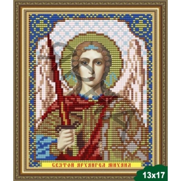 Вышивка бисером Икона ИКОНА #   5084 [Казанская Божия Матерь 13.5*17 см]