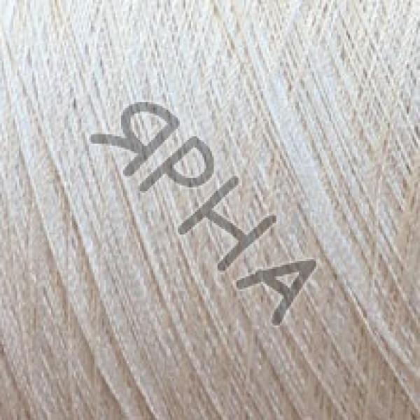 Пряжа на конусах Шелк 100% 2/60 COFIL #    154 [пастельный кремовый]