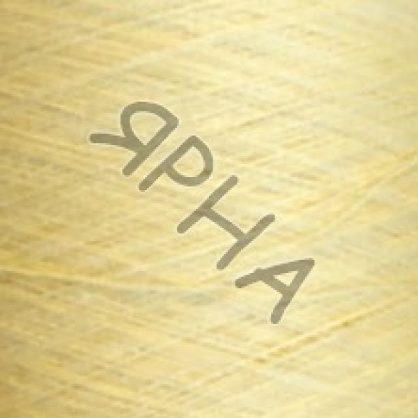 Пряжа на конусах Шелк 100% 2/60 COFIL #    890 [нежн желтый]