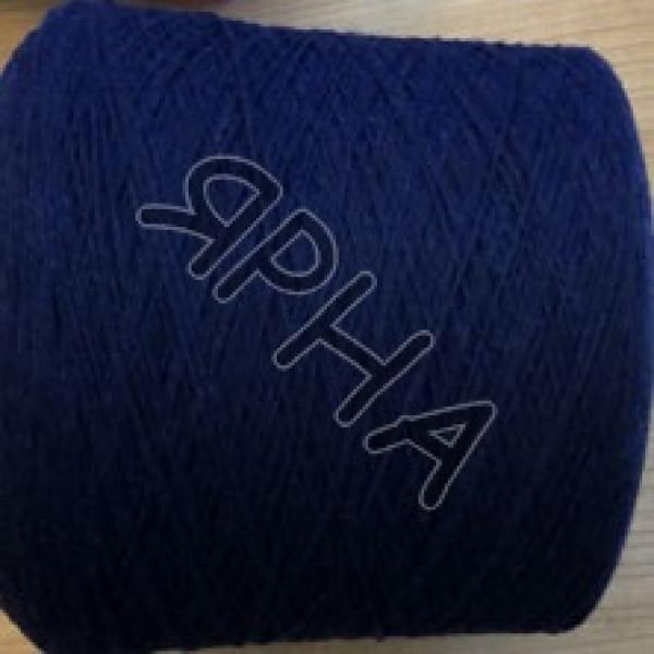 Пряжа на конусах Меринос Super Soft 2/15 NEW MILL # 120688 [синий]
