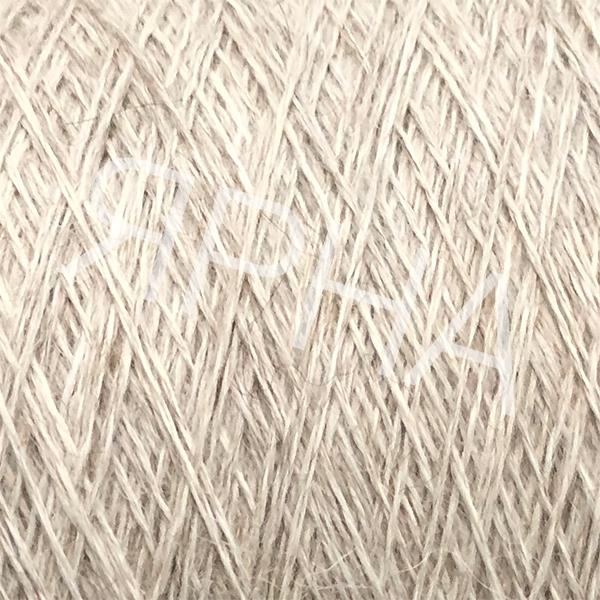 Yarn on cones Merino cone 3750 Granito PECCI FILATI #701/650 [св беж]