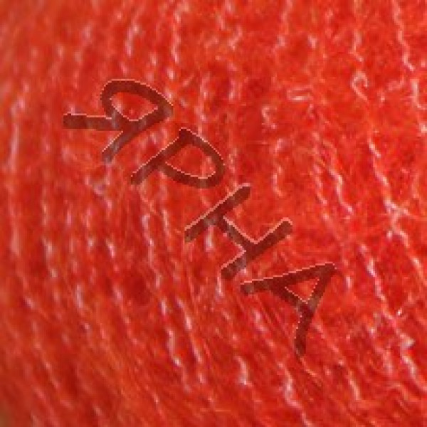 Пряжа на конусах Кид эластан Visone (Визоне) LINEA PIU # 165 [теплый красный]