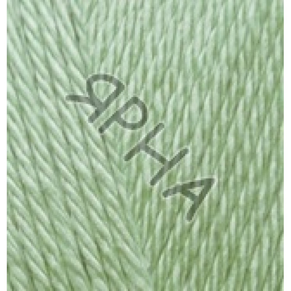 Yarn Дива плюс Alize (Ализе) #    375 [зеленое яблоко]