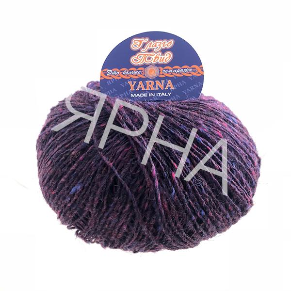 Glazgo tweed