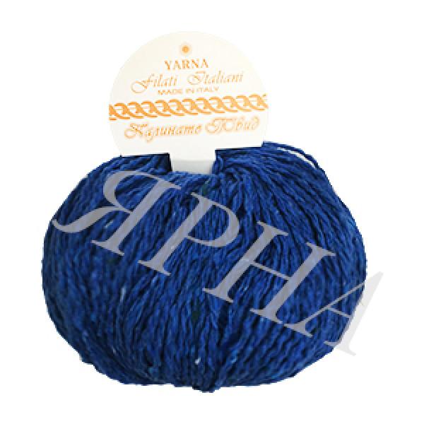Palinato tweed