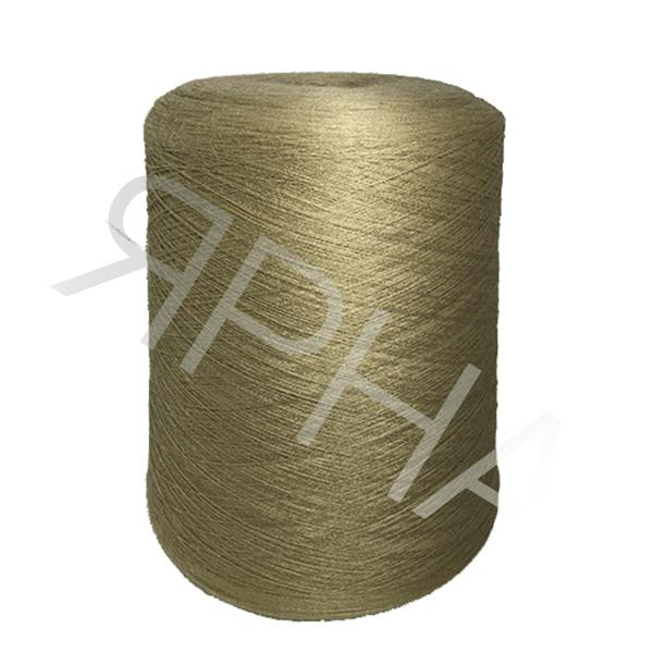 Silk 100% cone