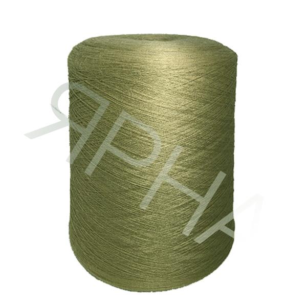 Silk Cone 35000